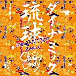 ダイナミック琉球 jon-YAKITORY Remix