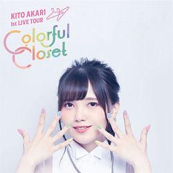 「Colorful Closet」Stream Selection