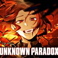 UNKNOWN PARADOX