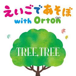 TREE, TREE