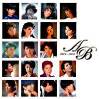森昌子シングルA/B面コレクション 1979~1986