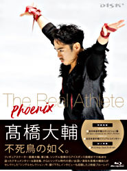 髙橋大輔 The Real Athlete -Phoenix- Blu-ray