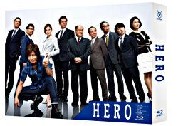 HERO Blu-ray BOX(2014年7月放送)