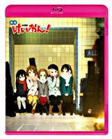 映画けいおん! 【Blu-ray 通常版】
