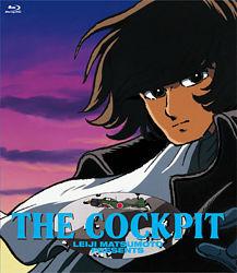 ザ・コクピット Blu-ray