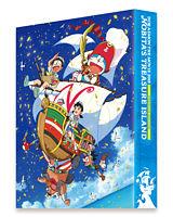 映画ドラえもん のび太の宝島 プレミアム版(ブルーレイ+DVD+ブックレット セット)