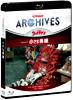 ULTRAMAN ARCHIVES『ウルトラマン』Episode 37「小さな英雄」 Blu-ray&DVD