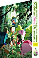 映画ドラえもん のび太の新恐竜 プレミアム版(ブルーレイ+DVD+ブックレット+縮刷版シナリオ セット)