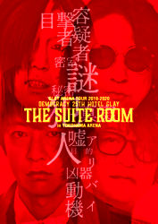 GLAY ARENA TOUR 2019-2020 DEMOCRACY 25TH HOTEL GLAY THE SUITE ROOM in YOKOHAMA ARENA