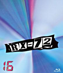 RX-72 vol.16