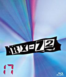 RX-72 vol.17