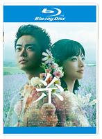 糸 Blu-ray レンタル