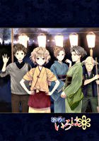 TVシリーズ「花咲くいろは」 Blu-rayコンパクト・コレクション【初回限定生産】