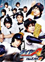 ダイヤのA The LIVE Ⅲ <Blu-ray版>