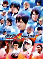 ダイヤのA The LIVEⅤ <Blu-ray版>