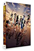 TVアニメ ティアーズ・トゥ・ティアラ Blu-ray コンパクト・コレクション