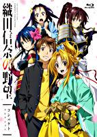 織田信奈の野望Blu-rayコンパクトコレクション