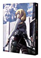 【初回限定版BD】TVアニメ「進撃の巨人」 Season 3 ③