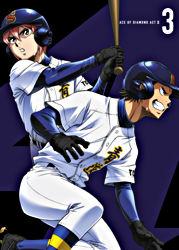 ダイヤのA actⅡ Blu-ray Vol.3