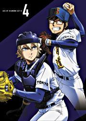 ダイヤのA actⅡ Blu-ray Vol.4