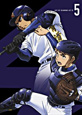 ダイヤのA actⅡ Blu-ray Vol.5