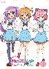 【Blu-ray】TVアニメ「Re:ステージ! ドリームデイズ♪」第1巻