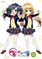 【Blu-ray】TVアニメ「Re:ステージ! ドリームデイズ♪」第3巻