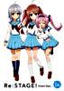 【Blu-ray】TVアニメ「Re:ステージ! ドリームデイズ♪」第4巻