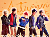 MANKAI STAGE『A3!』~AUTUMN 2020~【Blu-ray】