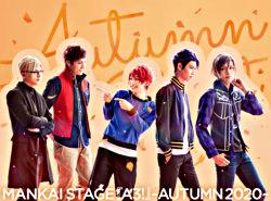 MANKAI STAGE『A3!』~AUTUMN 2020~【Blu-ray】