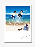 フラグタイム Blu-ray Timeless Edition【初回限定生産】