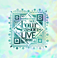 MANKAI STAGE『A3!』Four Seasons LIVE 2020