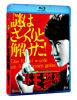 コドモ警視 Blu-ray BOX