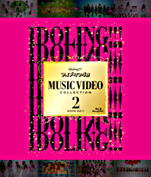 MUSIC VIDEO COLLECTION 2