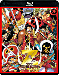 ONE PIECE FILM Z Blu-ray