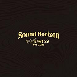 The Assorted Horizons(初回限定デラックス盤)