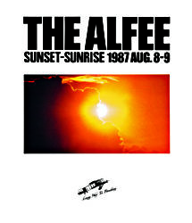 SUNSET SUNRISE 1987 AUG.8-9