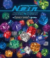 9th Story Concert「Nein」~西洋骨董屋根裏堂へようこそ~(スペシャル盤)