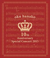奥華子10th Anniversary Special Concert 2015(Blu-ray)