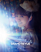 "MIMORI SUZUKO LIVE TOUR 2016 ""GRAND REVUE"" FINAL at NIPPON BUDOKAN Blu-ray 通常版"