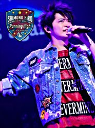 下野 紘Birthday Live Event2017-Running High-Blu-ray