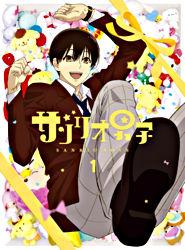 TVアニメ「サンリオ男子」第1巻【Blu-ray】