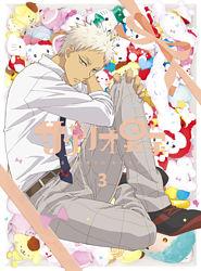 TVアニメ「サンリオ男子」第3巻【Blu-ray】