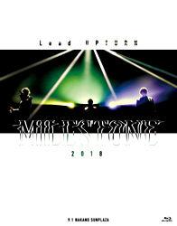 Lead Upturn 2018 MILESTONE Blu-ray