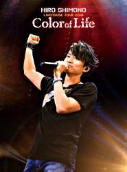 """下野紘ライヴハウスツアー2018""""Color of Life"""" Blu-ray初回限定版"""