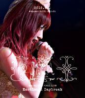 遠藤ゆりか FINAL LIVE -Emotional Daybreak-