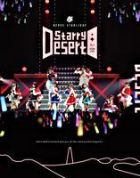 """「少女☆歌劇 レヴュースタァライト」2ndスタァライブ〝Starry Desert""""Blu-ray"""