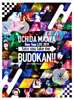 UCHIDA MAAYA New Year LIVE 2019 「take you take me BUDOKAN!!」