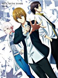 TVアニメ「消滅都市」第3巻【Blu-ray】