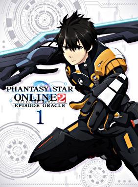 ファンタシースターオンライン2 エピソード・オラクル第1巻 Blu-ray初回限定版